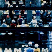 פיינאפל אקספרס: על ״אננס״ של עמוס גיתאי